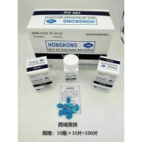 China Hong Kong Boy Of Western Regions 100mg Natural Male Enhancement Excellent Erection wholesale