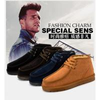 China 2014 new high-grade warm winter fashionable design head layer cowhide snow  boots for men wholesale