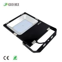 Buy cheap Football Stadium LED Flood Lights 4KV Surge Protector 400w 600w 5 Years Warranty from wholesalers