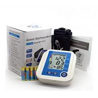 China Arm Type Phonetic Electronic Manometer BP-JC312 Use For Blood Pressure Checking wholesale