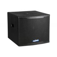 China 400W 12 inch pa  professional subwoofer system  S12 wholesale