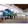 China Energy Saving Fabric UV Protective Coating Euipment / Powder Coating Machine wholesale