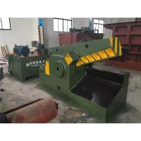 China Operation Simple Alligator Metal Shear For Cold Shear Section Steel Q43-2000 wholesale