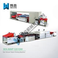 China Garment Fabric Textile Non Woven Screen Printing Machine For Non Woven Bag on sale