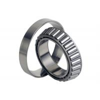 Buy cheap GCr15 P0 30212 Tapered Rolling Bearing 60*110*23.75 mm with high vibration from wholesalers