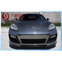 China PVC Black Chrome Wrapping Vinyl Film With Air Drains 1.52*30m wholesale