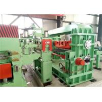 China High Precision Rotary Shear Cutter , Rotary Shearing Machine  Fully Automatic Control on sale