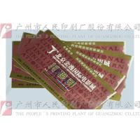 China Shop / Club VIP Card Printing Services Anti Fake For Information Identification wholesale