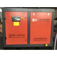 China 3000 L/Min Screw Air Compressor with Oil Lubricating 3.0m³/min wholesale