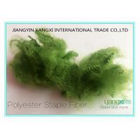 China Virgin Color Hollow Polyester Fiber For Spinning / Non Woven / Filling wholesale