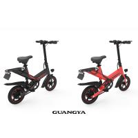 China Portable Electric Bicycle Folding Road Bike 14 Inch Front / Rear Double Disc Brake wholesale