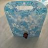 China Custom Blue Printing Vertical Liquid Water Packaging Bag Leakproof SGS wholesale
