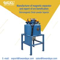 China 60 - 300 Mesh Magnetic Separator , Electromagnetic Equipment 700 * 700 * 1450mm wholesale