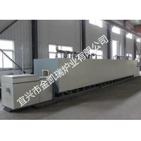 China Automatic Sintering Pusher Type Furnace , High Temperature Sintering Furnace wholesale