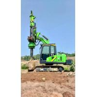 China KR50A Modular Rotary Drilling Rig with 20ton Excavator Chassis / Pile Driving Equipment wholesale