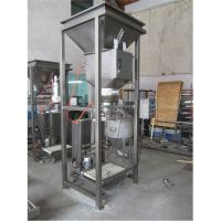 China Big Bag Automatic rice fertilizer Packing Machine Maize flour packaging machine wholesale