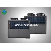 China 15 HP Portable Air Source Heat Pump , Office Commercial Cooling Units wholesale