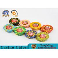 China 600pcs Casino Poker Chips Set With Custom Uv Logo Circular Type wholesale