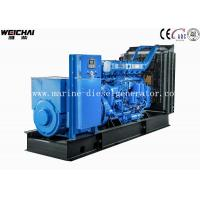 China Electric starting 250 KW Open Type Diesel Generator With 197g / kwh Fuel Consump wholesale