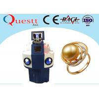 China Jewelry Repair Laser Welding Machines 0.1 - 2 Mm Pulse Width 110 J For Aviation wholesale
