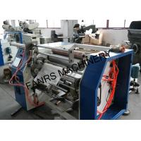 Quality Coreless Paper Rewinding Machine Easily operate And Eco - Friendly for sale