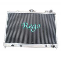 Buy cheap Water Cooling Aluminum Radiator for Nissan Pintara/Skyline R31 86-93 AUTOMATIC from wholesalers