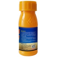Buy cheap 137-26-8 Propiconazole Thiram 31% SC Crop Fungicides from wholesalers
