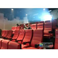 Buy cheap 220V 4D Cinema System With Hollywood Movies / Home Theater Seats from wholesalers