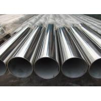 China Round Seamless Carbon Stainless Steel Pipe , DIN CK22 / C22 Thin Wall Steel Tubing wholesale