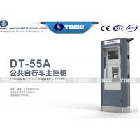 China Durable Self Serving Kiosk Public Bicycle Master Cabinet Outdoor With IC / Bar card wholesale