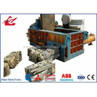 China 18.5 Kw Automatic Baling Machine Side Push Out 300x300 Bale Size For Aluminum Scrap wholesale