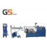 China Mini granulator twin screw extruder home use granulation PP PE making machine wholesale