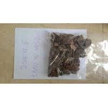 Quality methylone M1   skype: fan.grace5 for sale