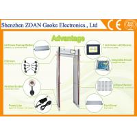 Buy cheap Multi Zone Door Frame Metal Detector Security Gate Infrared Remote Control from wholesalers