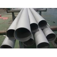 China Chemical Industry Line Stainless Steel Round Tube ASTM A213 Corrosion Resistance wholesale