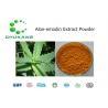 China Nature Botanical Powder / Aloe Emodin Extract Cas 481 72 1 Promote Blood Circulation wholesale