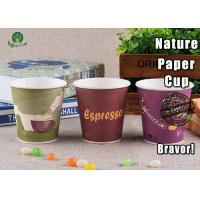 China Takeaway 8 Oz Pla Paper Coffee Cups , Disposable Paper Soup Cups With Lids wholesale