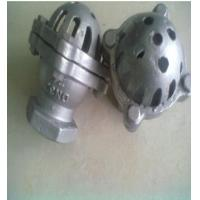 water foot valve - water foot valve images
