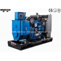 China Auto Switch 64 KW Diesel Backup Generator Fixed Power For Industrial / Mining wholesale