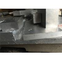 Buy cheap Professional Military Grade Aluminum Plate , High Speed Trains Aluminium Alloy from wholesalers