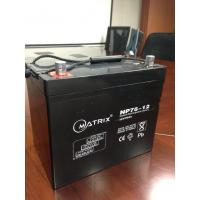 China 12V 75AH sealed lead acid battery AGM wholesale