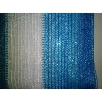 China HDPE Knitted Raschel Construction Safety Netting For Building Protection wholesale