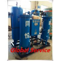Quality Liquid Nitrogen Generator 0.1-0.8 Mpa Two Towers Structure wholesale