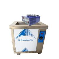 China Heat Exchanger Industrial Ultrasonic Cleaning Systems 28khz 25khz 20khz 40khz Frequency wholesale