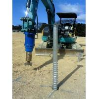China Photovoltaic engineering drill hydraulic auger drilling equipment used on excavator 5-40 tons wholesale