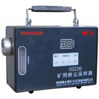 China CCZ20 Coal Mine Dust Sampling Instrument wholesale