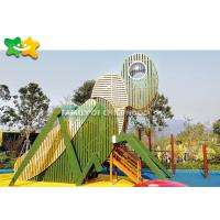 China Airplane Outdoor Amusement Park Equipment For 3-14 Years Old Children wholesale