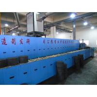 China Powder Using Push Board Type Resistance Furnace For Electronic Components wholesale