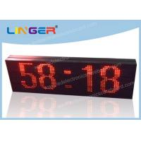 China LED Scrolling Message Sign / Electronic Clock Display 2 Years Warranty wholesale