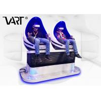 Buy cheap Dubai DEAL Show New Arrival 9d reality vr racing simulator game machine from wholesalers